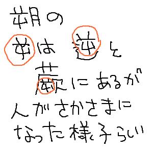 Cocolog_oekaki_2014_03_18_03_39